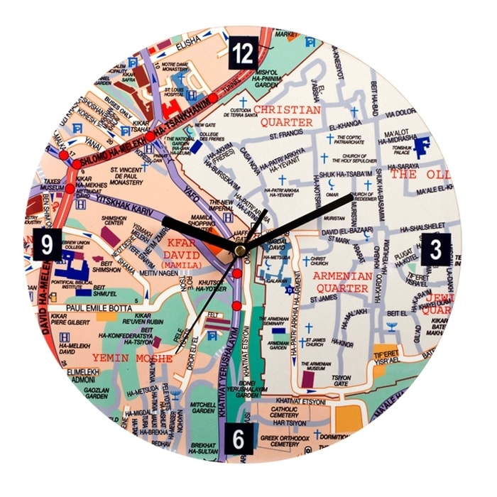"Jerusalem Map (""Jaffa Gate"") Wall Clock"